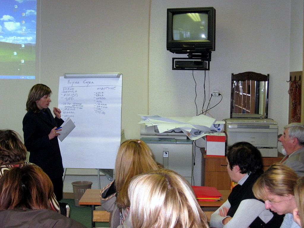 Kosjerić 2010