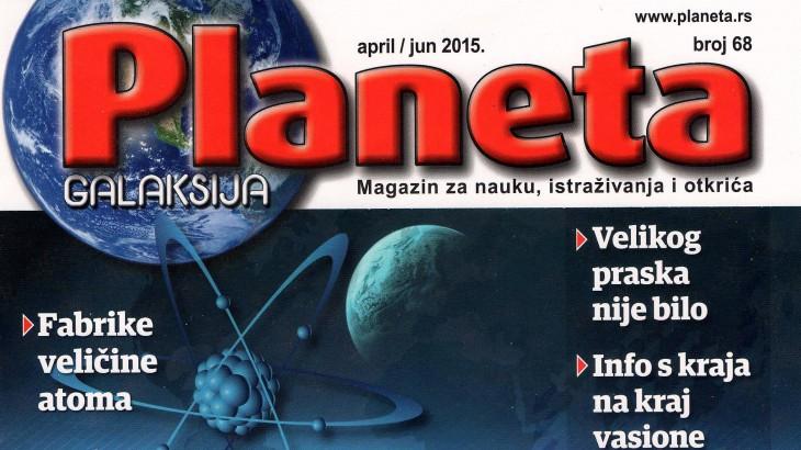 Planetaf