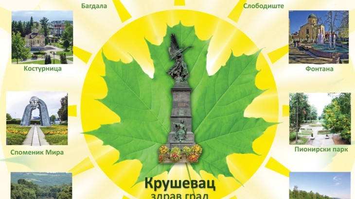 Krusevac-poster